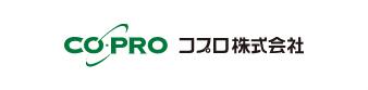 コプロ株式会社